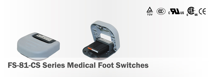 FS-81-CS Series Medical Foot Switches