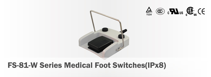 FS-81-W Series Medical Foot Switches(IPx8)