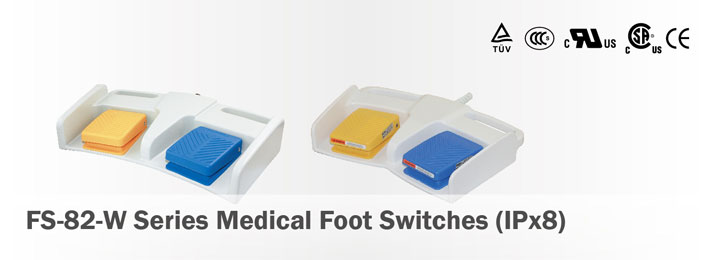 FS-82-W Series Medical Foot Switches(IPx8)