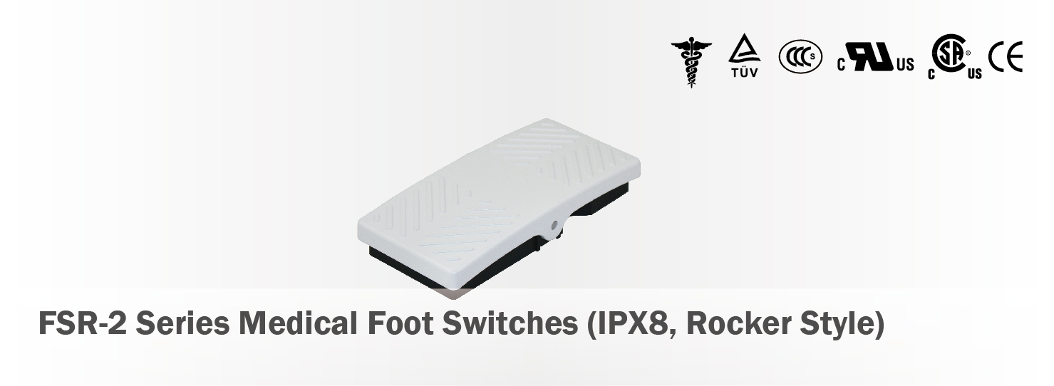 FSR-2 Series Medical Foot Switches (IPX8, Rocker S